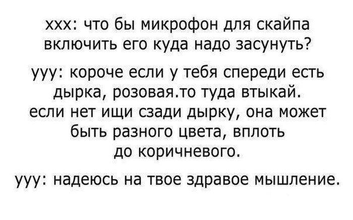 http://trinixy.ru/pics5/20120625/podborka_63.jpg