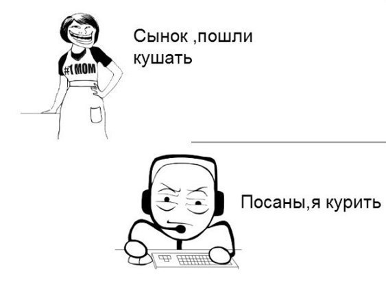comix_30.jpg