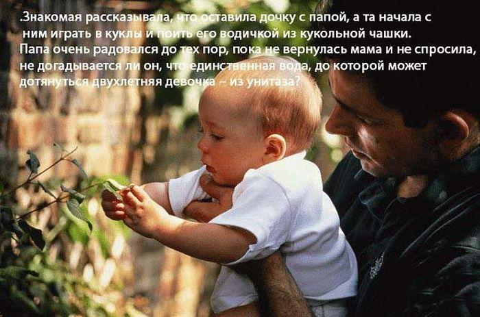 Картинки про защиту детей с надписями