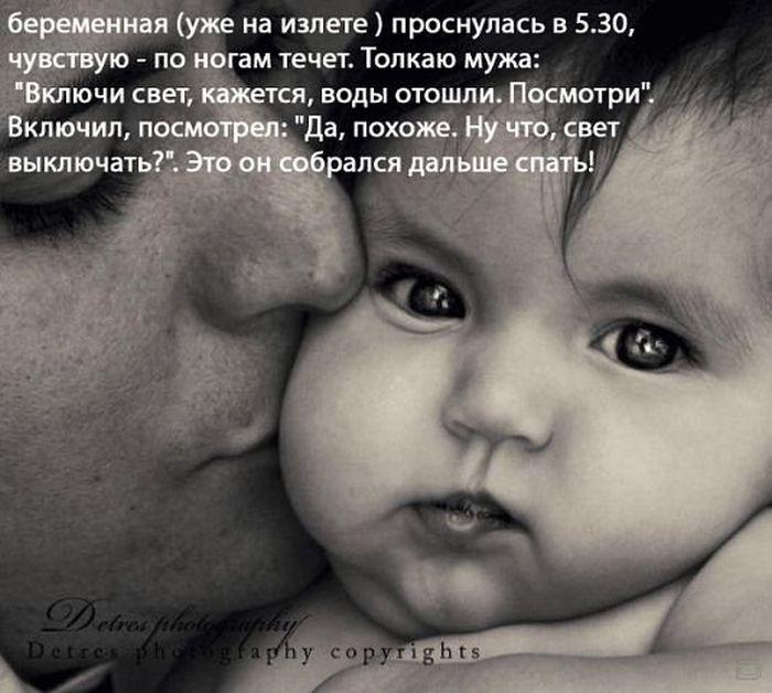 Фото отцов бросивших детей 25