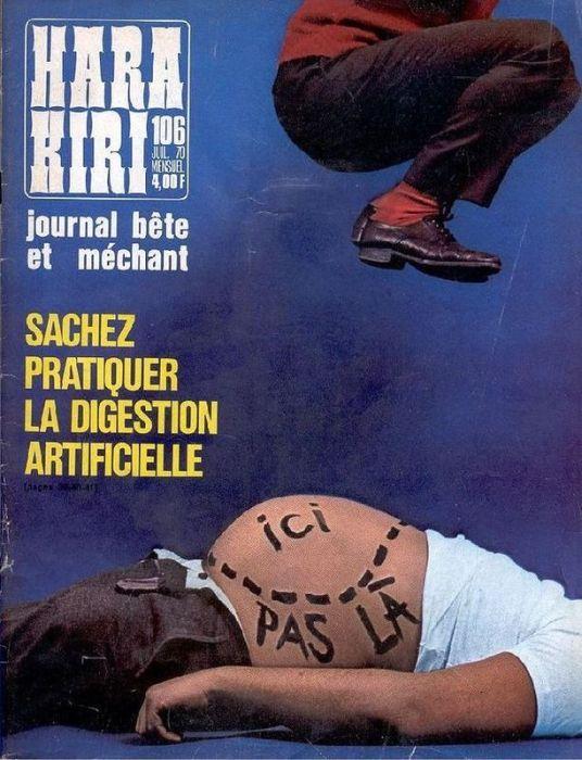 Обзор французских изданий середины прошлого века (30 картинок)