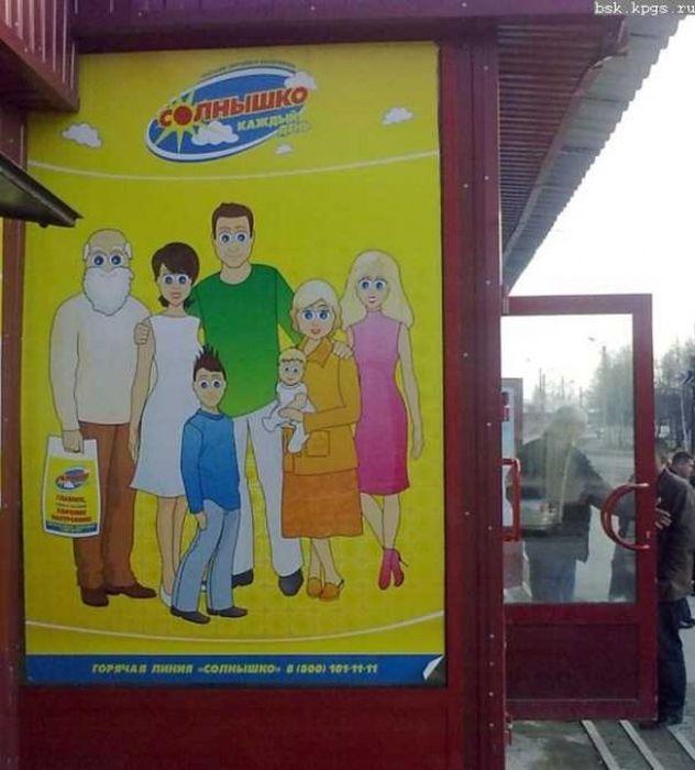 Маразмы в рекламе (36 фото)