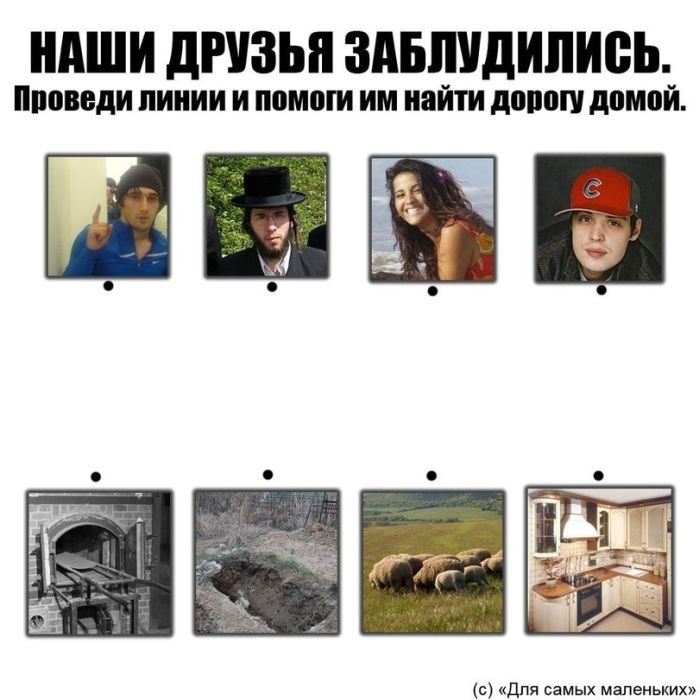 Прикольные картинки (132 фото)