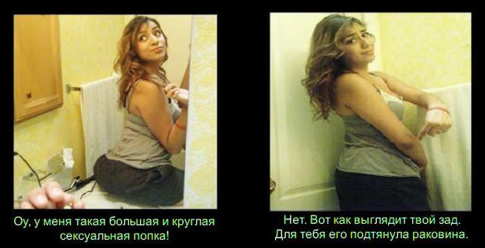 Девушки на фото в соц. сетях и в реальности (4 фото)