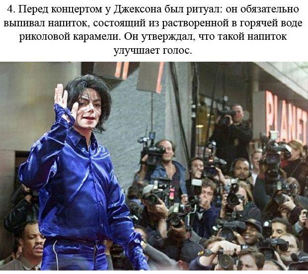 15 фактов о Майкле Джексоне (15 фото)