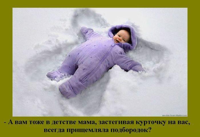 Воспоминания из детства (29 фото)