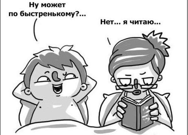 Жизненный комикс (9 картинок)