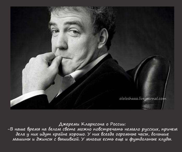 Звезды мирового кино о России (8 фото)