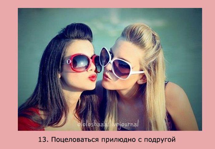 http://de.trinixy.ru/pics5/20120703/devushka_13.jpg