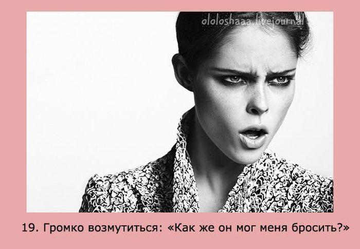 ТОП-30 поступков, которые совершают девушки по пьяни (30 фото)
