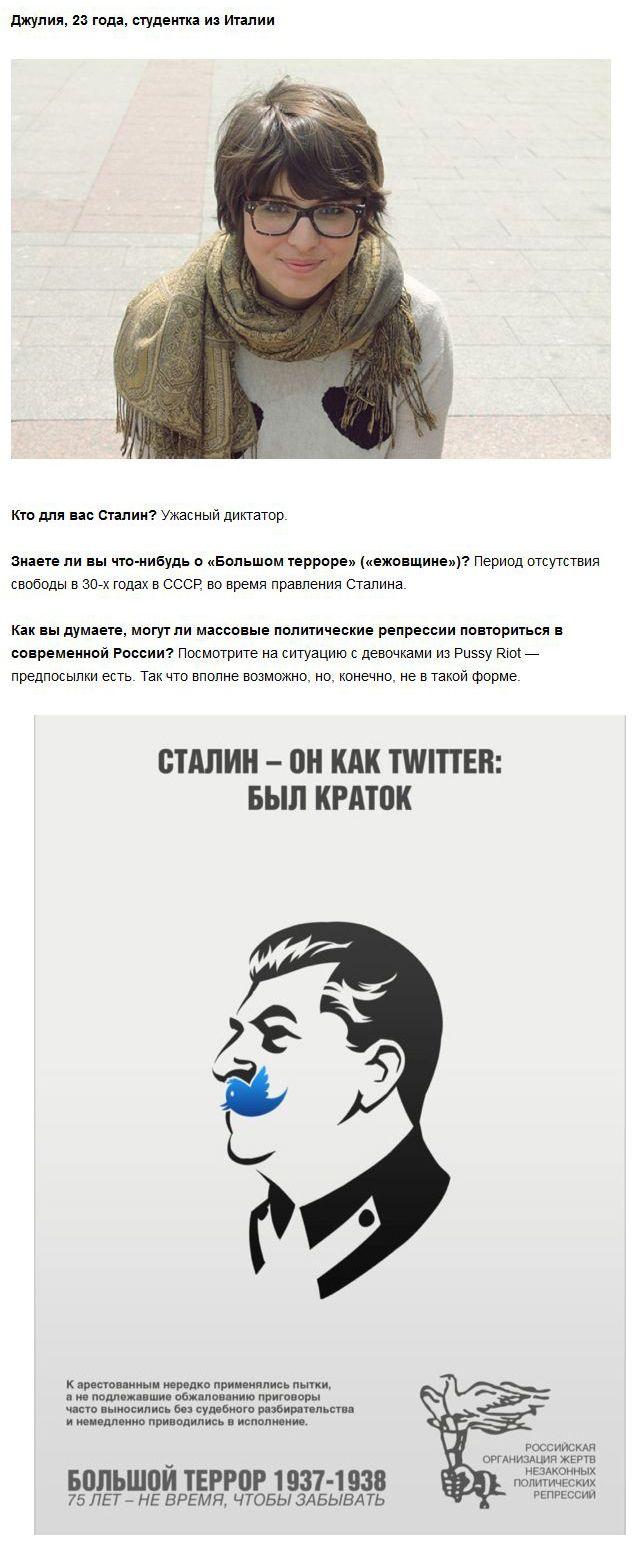 Кто такой Сталин? (8 фото)