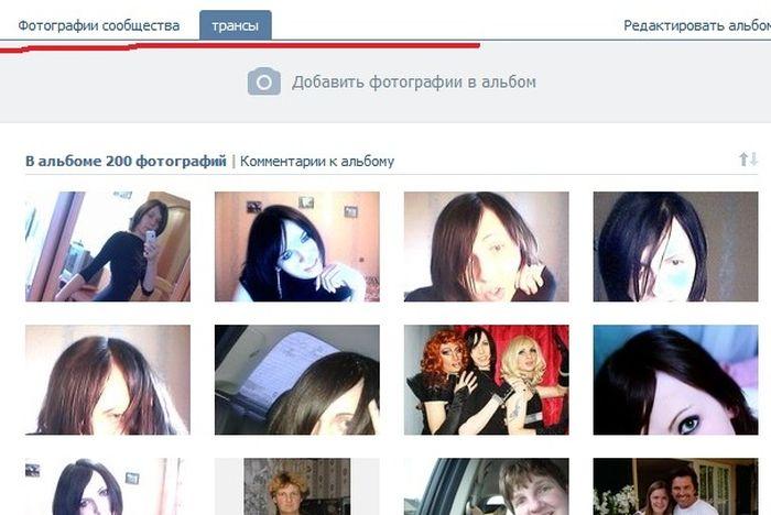 Фрики из социальной сети (16 фото)