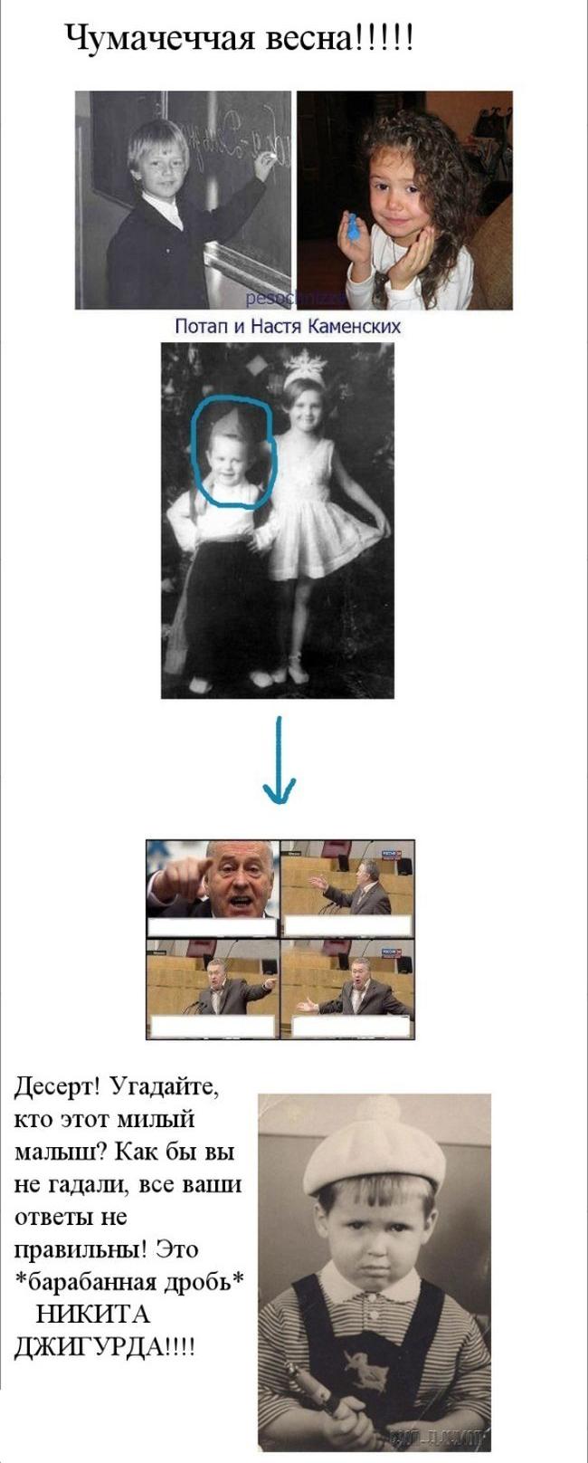 Знаменитости в детстве (4 картинки)