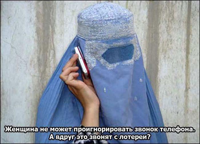 Правдивые факты о женщинах (14 фото)