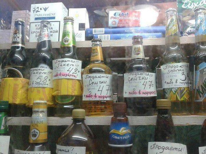 Как купить пиво ночью (2 фото)
