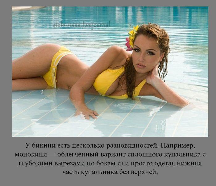 пиломатериал Свердловской фотофакты лето девушки красота Филипп