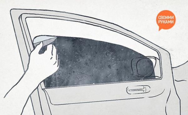 Как удалить тонировку своими руками (7 фото + текст)