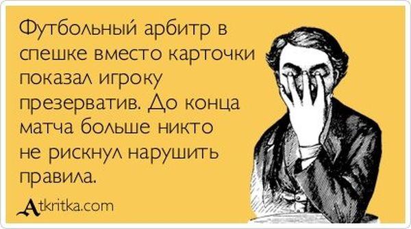 """Прикольные """"аткрытки"""". Часть 9 (40 картинок)"""