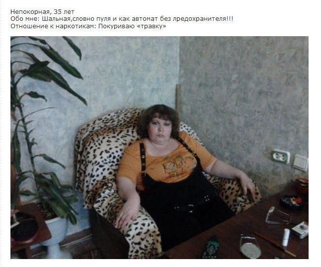 """""""Опытные женщины"""" с сайтов интимных знакомств (14 фото)"""