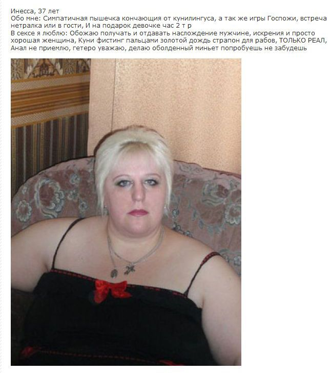 Сайтов из знакомств дамочки зрелые