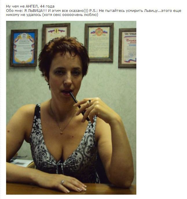 женщины на сорок сайтах знакомств