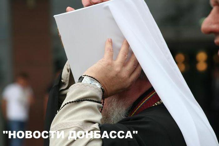 http://de.trinixy.ru/pics5/20120711/metropolit_03.jpg