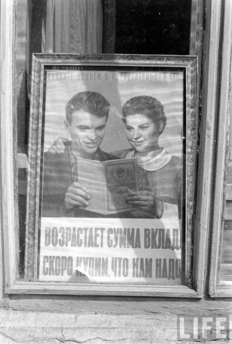 Магазины и торговые точки Москвы 50 лет назад (55 фото)