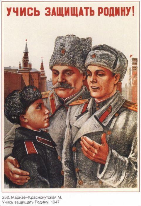 Плакаты советских времен (99 фото)