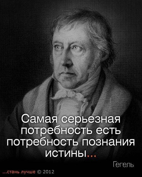 Мудрые цитаты известных людей (107 фото)