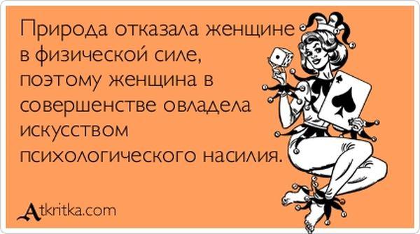 http://cdn.trinixy.ru/pics5/20120716/atkritka_04.jpg
