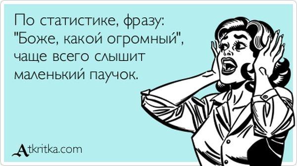 """Прикольные """"аткрытки"""". Часть 10 (30 картинок)"""