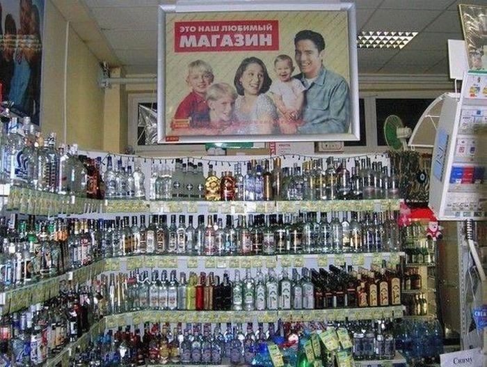 Маразмы в рекламе (38 фото)