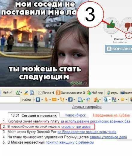 Приколы из интернет-сообществ (33 скриншота)