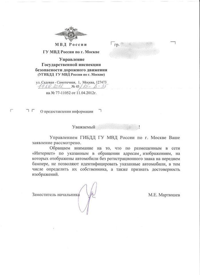 ГИБДД не опознало кортеж президента (4 фото)