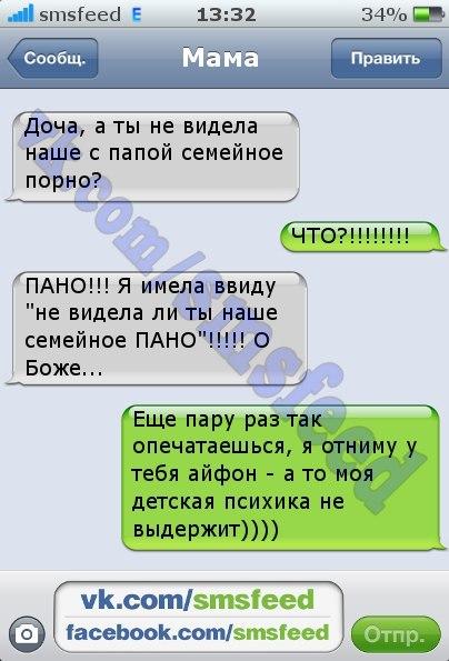 http://trinixy.ru/pics5/20120717/sms_35.jpg