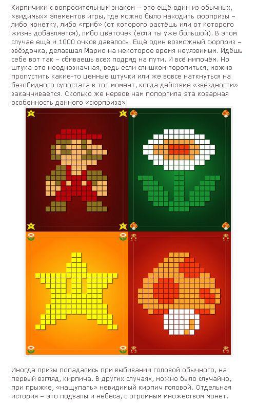 Супергерои из 90-х (33 фото + текст)