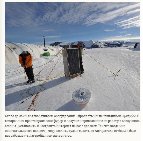 Пэтриот Хиллс - экспедиция в мир вечного холода (20 фото)