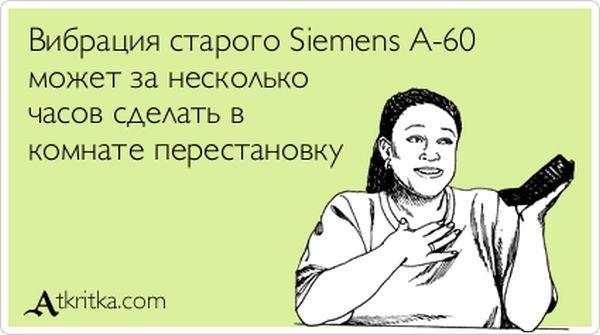 """Прикольные """"аткрытки"""". Часть 11 (30 картинок)"""