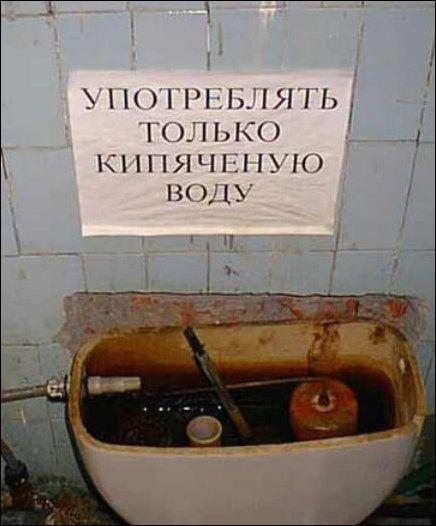 Странные объявления в туалетах (26 фото)