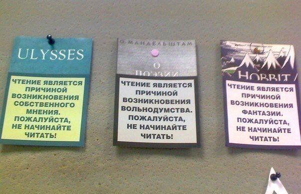 http://de.trinixy.ru/pics5/20120725/podborka_54.jpg
