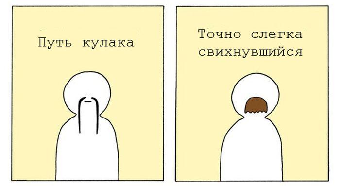 ����������� �������� �� ������� �� ���� (7 ��������)