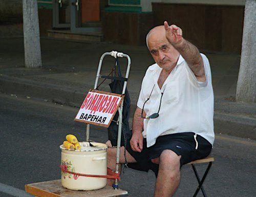 Продавцы-приколисты (25 фото)