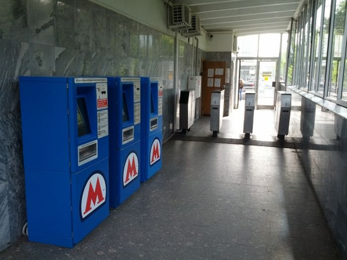 Маразм дня. Проездные билеты для метро (2 фото)