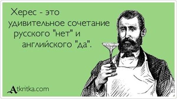 """Прикольные """"аткрытки"""". Часть 12 (30 картинок)"""