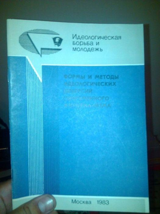 Ностальгия по вещам из Советского Союза (29 фото)