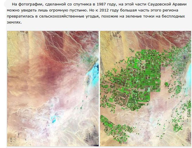 Как изменилась наша планета за несколько десятилетий (17 фото + текст)