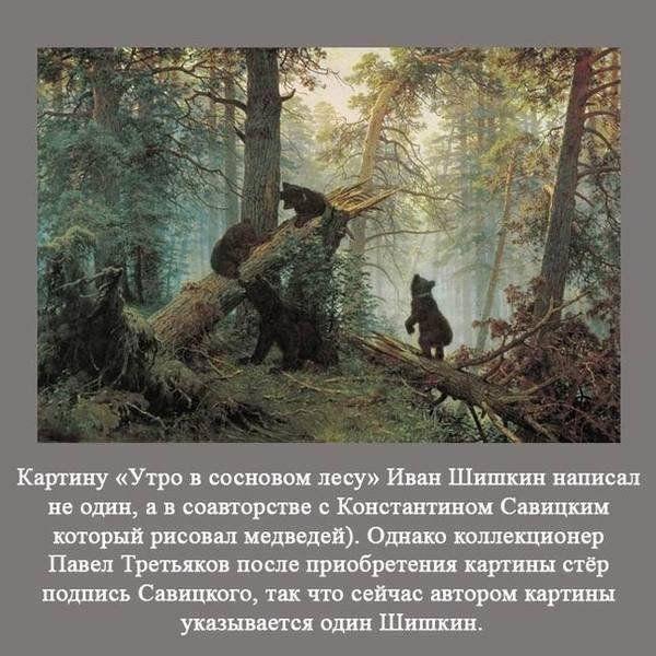 Набор для вышивания крестиком: Утро в сосновом лесу (Шишкин И.И.