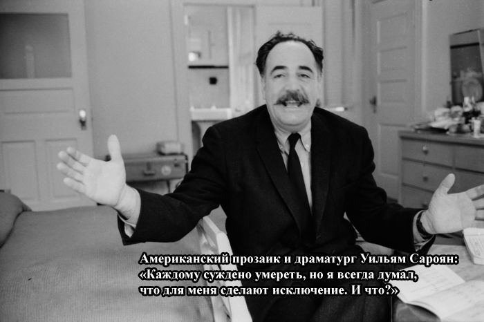ТОП-10 цитат известных людей перед смертью (10 фото)