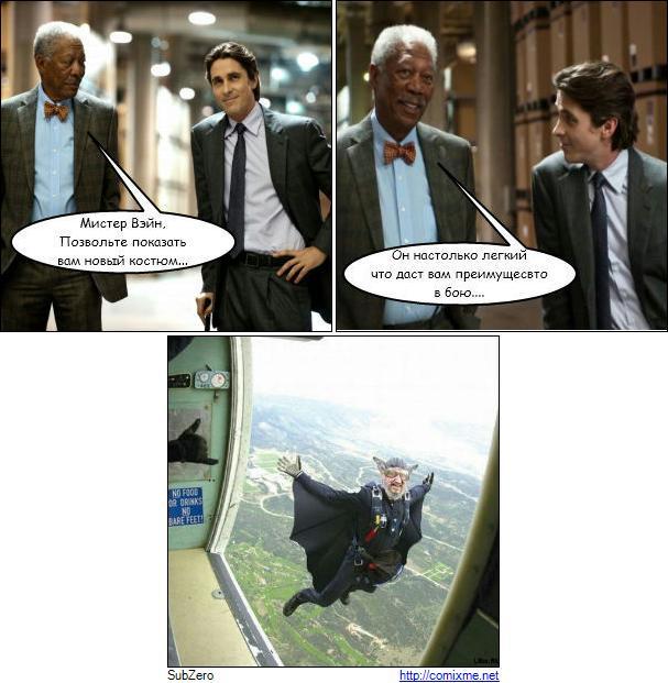 Смешные комикс-миксы. Часть 32 (25 фото)