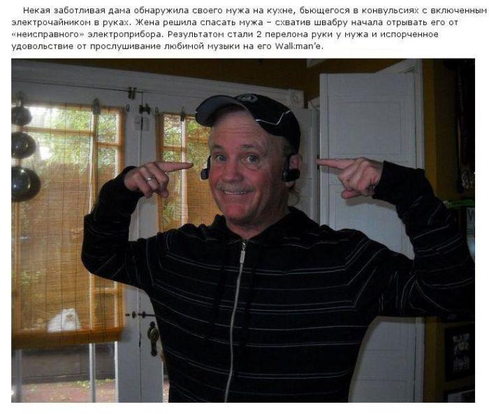 """ТОП-7 историй в стиле """"не так, как планировалось"""" (7 фото)"""